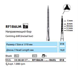 Хирургическая фреза направляющий бор RF186LM - фото 4785
