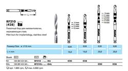 Хирургическая фреза пилотный бор для имплантологии, нержавеющая сталь  RF210 - фото 4788
