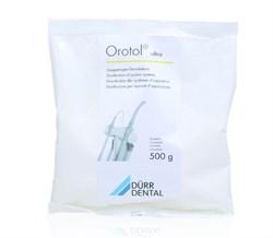 Оротол ультра (Orotol Ultra) порошок 500 г X 1шт. - концентрат для дезинфекции, 1 х 500 гр - фото 5155