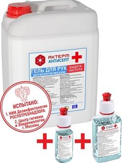 АКТЕРМ / Антисептик ГЕЛЬ для рук и поверхностей 5 литров спирт 70% дезинфицирующее антибактериальное средство - фото 6423