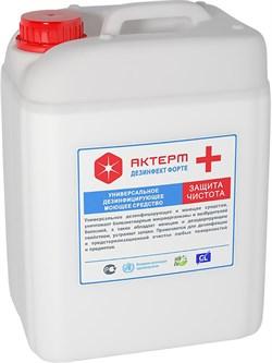 АКТЕРМ / Антисептическое Дезинфицирующее Моющее Антибактериальное средство 5 литров для поверхностей без ХЛОРА - фото 6437
