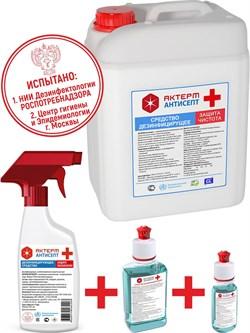 АКТЕРМ / Антисептик для рук и поверхностей, 5 литров, спирт 70%. Дезинфицирующее антибактериальное средство - фото 6445