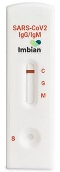 Тест-система Ковид-19 иммунохроматографическая - фото 6639