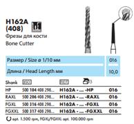 Хирургическая фреза для кости H162A