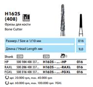 Хирургическая фреза для кости H162S