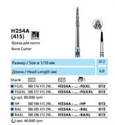 Хирургическая фреза для кости H254A