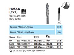 Хирургическая фреза для кости H255A
