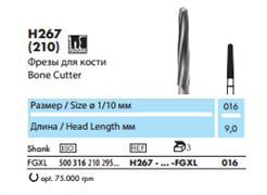 Хирургическая фреза для кости H267