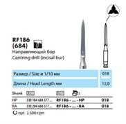 Хирургическая фреза направляющий бор RF186