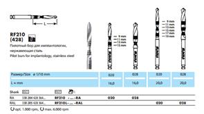 Хирургическая фреза пилотный бор для имплантологии, нержавеющая сталь  RF210