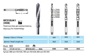 Хирургическая фреза пилотный бор для имплантологии RF210LM1