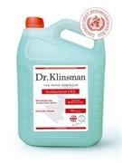 Dr.Klinsman / Спиртовой антисептик для рук 4.5 л. / Антибактериальный гель санитайзер / Dr. Klinsman