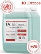 Dr.Klinsman / Спиртовой антисептик для рук 10л./ Жидкий спрей для обработки поверхностей / Dr. Klinsman